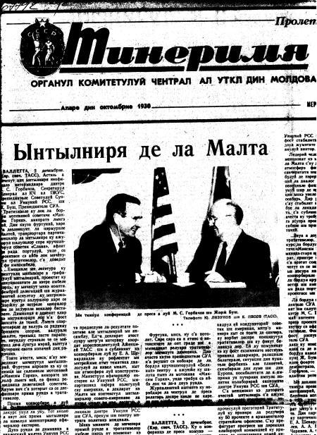 ziarul chişinăuan Tinerimea Moldovei relatînd despre întîlnirea Bush-Gorbaciov de la Malta