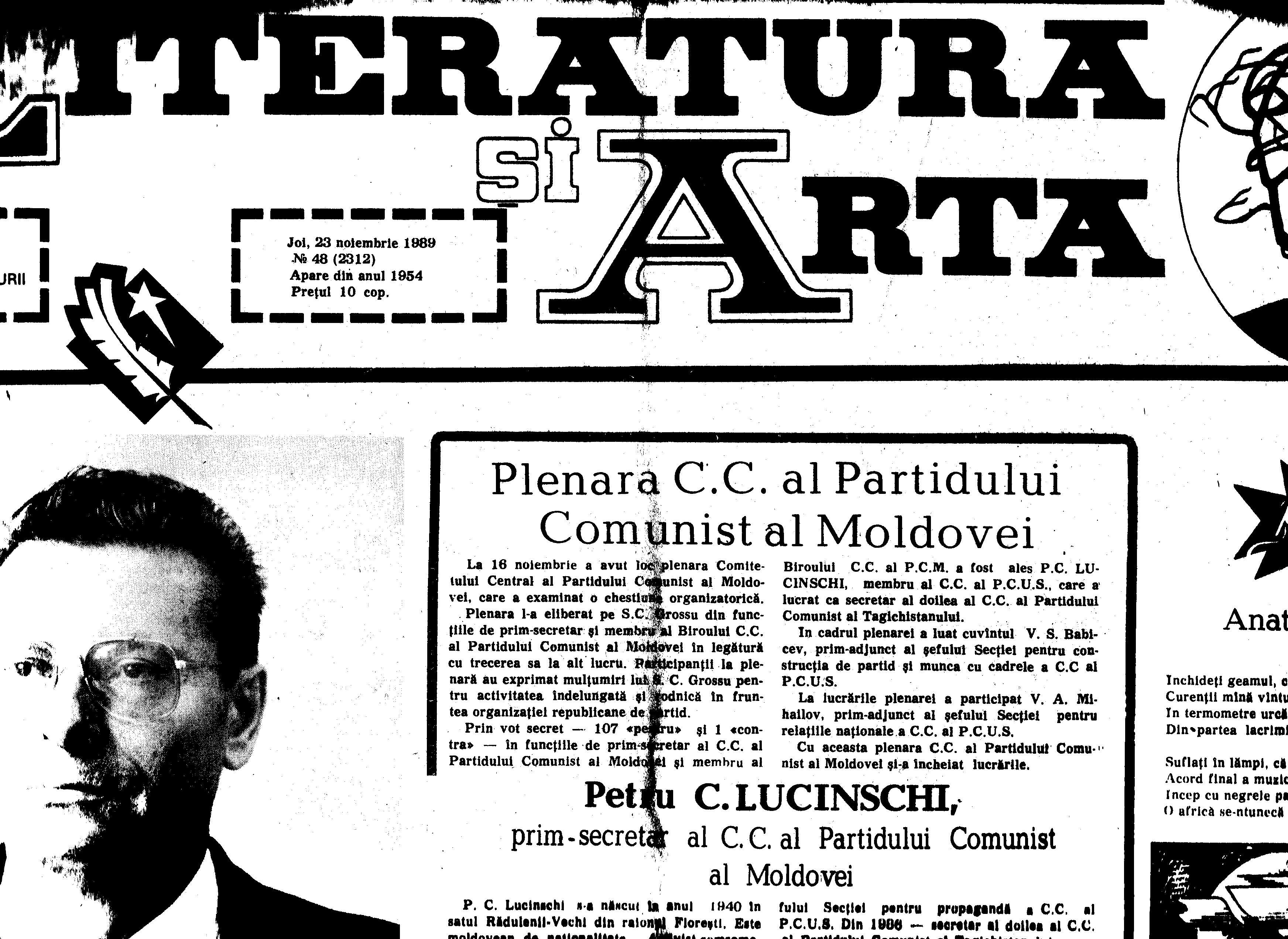 LITERATURA SI ARTA PDF