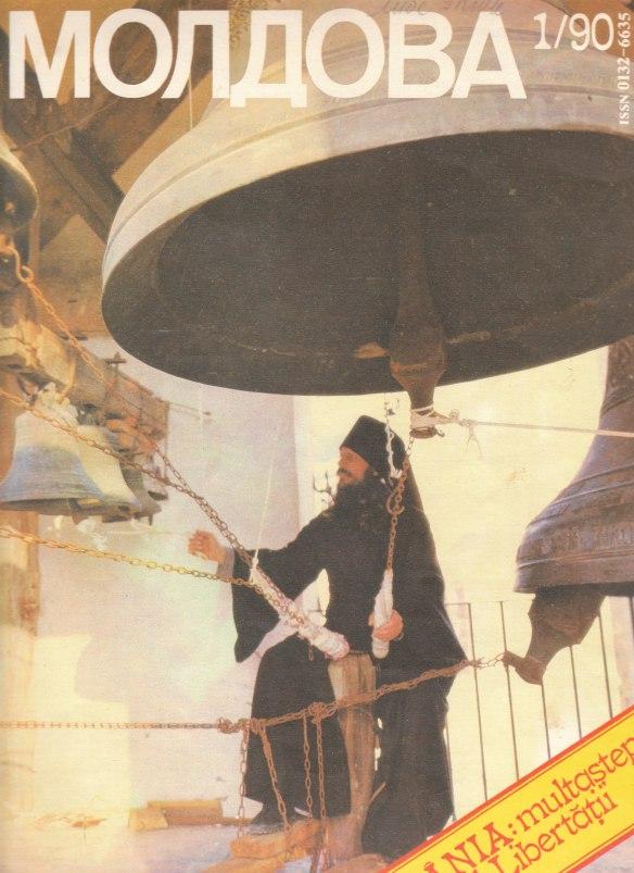 """coperta revistei """"Moldova"""" nr. 1/1990 (puţin trunchiată la scanare, fiind format mai mare decît scanerul meu)"""
