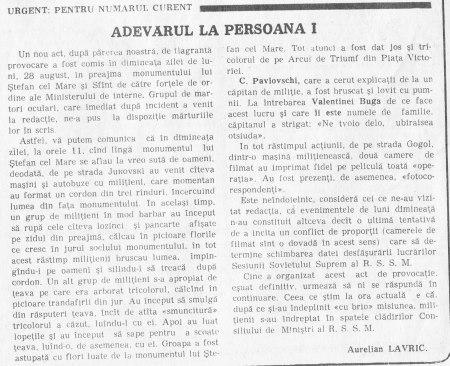 """articol în """"Literatura şi Arta"""" din 31 august 1989"""