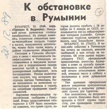 Pravda20121989_NEW