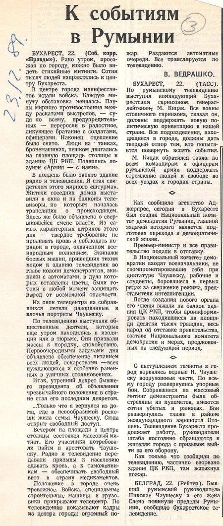 Pravda_23121989