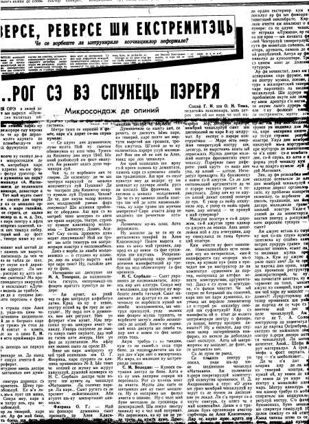 """Ziarul """"Moldova Socialistă"""" din 13 august 1988 (românește cu litere chirilice) dă glas indignării cu privire la faptul că în centrul Chișinăului se vorbește moldovenește"""
