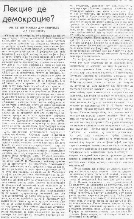 LA230289_procese1