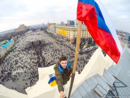 cetățeanul rus care a ridicat steagul rusesc deasupra orașului ucrainean Harkov