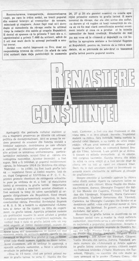 LA240889_Donos_Renastereaconstiintei1
