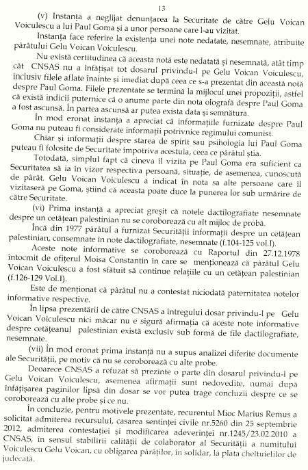 iccjgvv-013