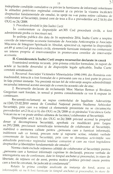 iccjgvv-015