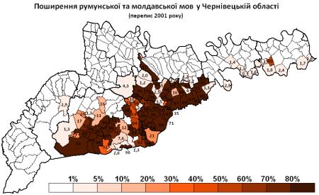 răspîndirea limbii române în regiunea Cernăuți din Ucraina
