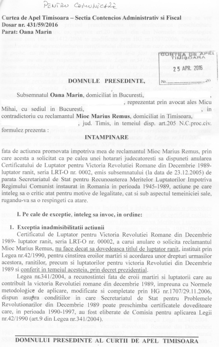 IntimpOana1