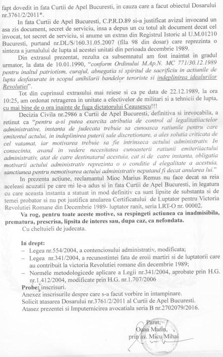 IntimpOana6
